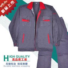 供应中灰色橙色衣领工作服套装 简单大气 穿着舒适 耐磨 彰显时尚