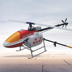高科无人机HY-B-16L相信它有改变农业未来的能力