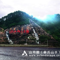 水景假山公园假山设计摩崖石刻  佛像雕塑假山