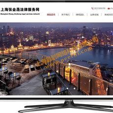 青浦企业网站建设 青浦品牌网站设计 青浦集团型网站制作 青浦做网站公司