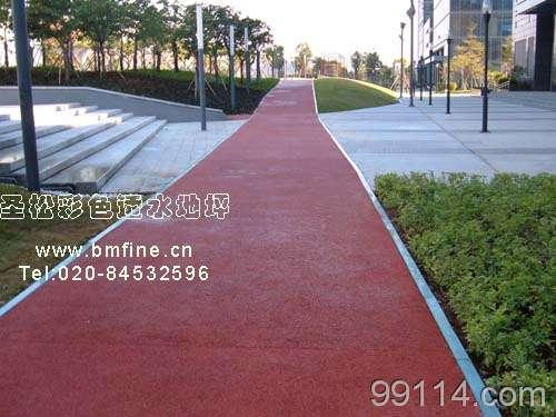 彩色透水混凝土,透水混凝土,广东彩色透水混凝土,彩色透水混凝土地坪