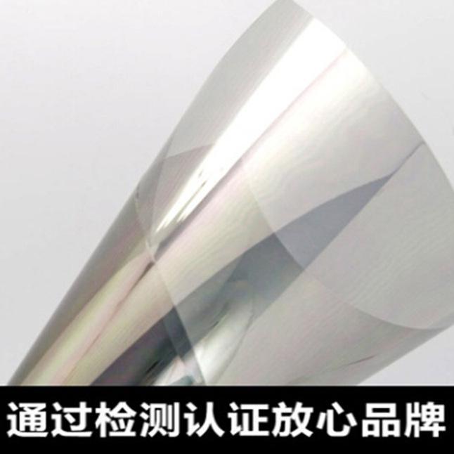 九江金灿单向透视膜 节能隔热膜 防紫外线 防晒隔热膜 家居隔热膜首选雅辰玻璃贴膜