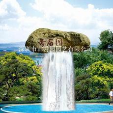 石材假山假山设计制作  假山瀑布 仿真树