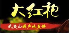 中国紫砂产业网