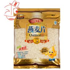 优质低价批发供应免煮冲调粥燕麦片
