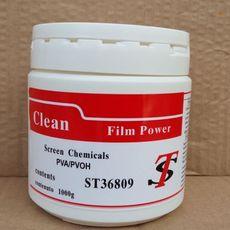 红标脱膜粉质优价廉专业生产脱膜粉厂家
