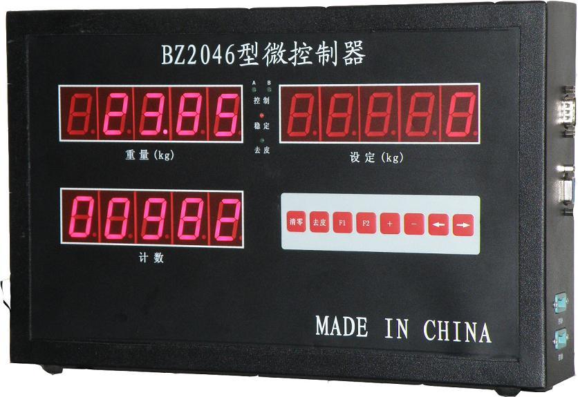 腻子粉包装机定量包装控制仪表