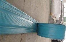 建筑构造接缝防水用PVC塑料止水带