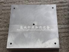 轩源硫化机加热板(申请国家专利) 品质保证 欢迎定制