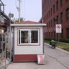 山西岚县祈虹彩钢厂家直销低价环保新型金属雕花板岗亭
