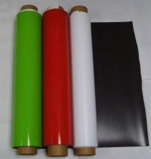 石家庄橡胶磁铁厂,河北橡胶磁条批发,石家庄橡胶磁条磁板生产