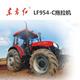 东方红-LF954-C轮式拖拉机