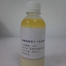 猕猴桃浓缩汁美国原装进口浓缩果汁厂家直供