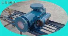 三螺杆泵HSND40-54石油石化中转循环泵