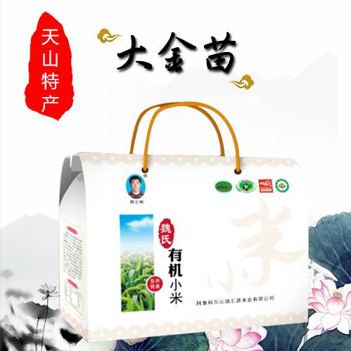 魏氏精品礼盒小米2017年新有机新小米  一盒包邮