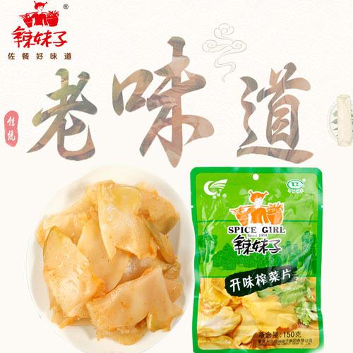 重庆特产 涪陵辣妹子榨菜 下饭菜 咸菜 开味榨菜片150g