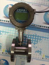 广州流量计,涡轮流量计,流量计生产厂家