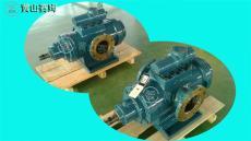无缝钢管定心机液压系统三螺杆泵装置HSNH940-54Z