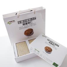塞久粮全胚芽破壁燕麦仁 礼盒燕麦米 燕麦仁 全胚芽燕麦米 营养健康