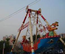 海盗船游乐设备/鲤鱼跳龙门/单人跳床/钢架蹦极床