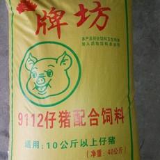 牌坊 仔猪配合饲料9112 40kg装
