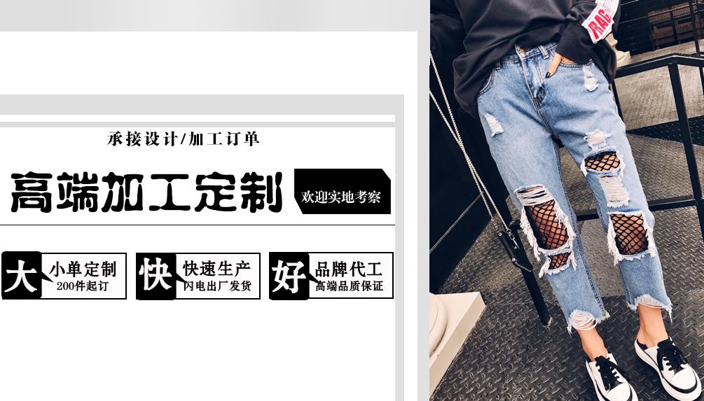 中国牛仔裤产业网