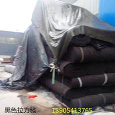 山东济南厂家供应大棚保温加厚无纺布毡 防寒防晒 使用周期长