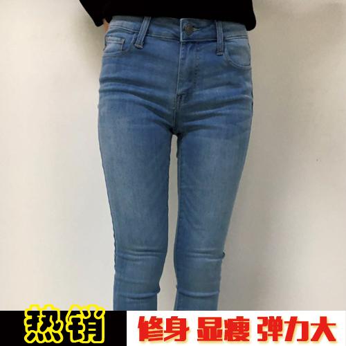 厂家直销2017年春季新款潮流小脚牛仔裤