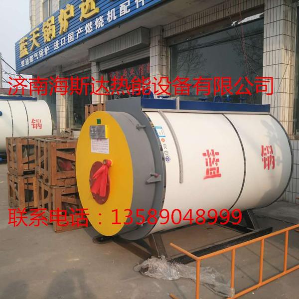 2017年全新蓝天锅炉0.5吨燃气蒸汽锅炉辅机资料齐全