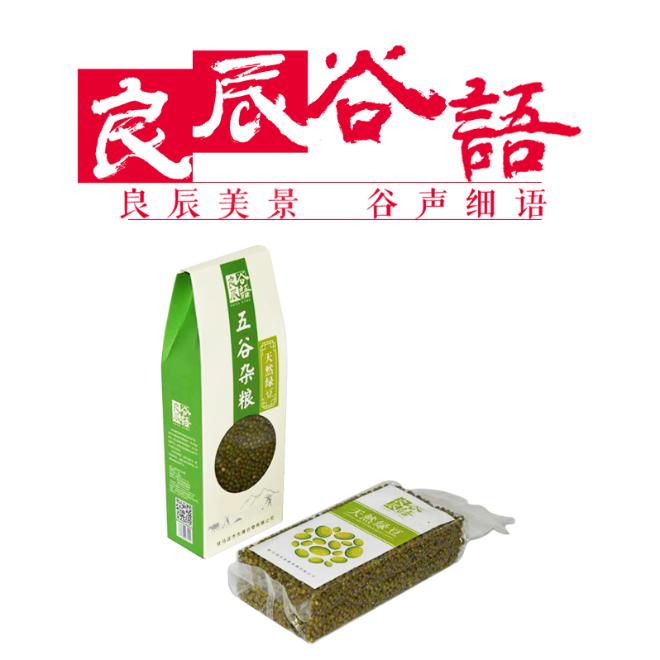 良辰谷語 精选绿豆 产地直销 夏季解暑冰粥首选绿豆 一件包邮