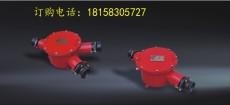 高压接线盒BHG2-400/10-3G