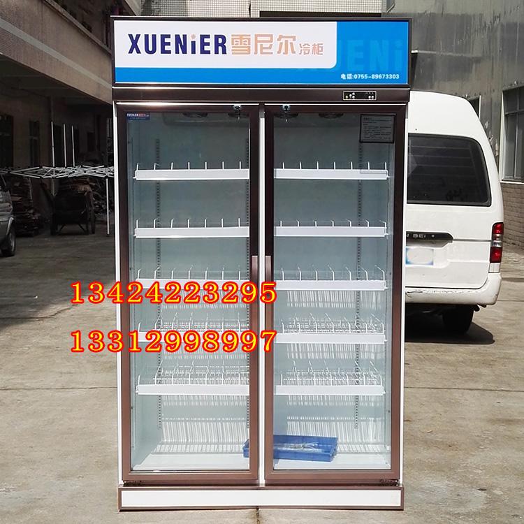 雪尼尔冷柜 LC-1200FJ 保鲜冷藏冰柜 玫瑰金便利店饮料啤酒展示柜