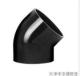 天津塑料管件厂家供应(HDPE等径45度弯头)