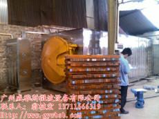 福建酸枝木干燥设备