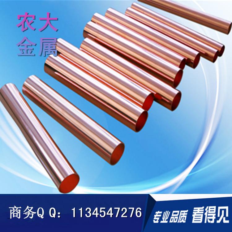 生产销售 松岗精品磷铜毛细管 松岗高磷青铜管 质优价好