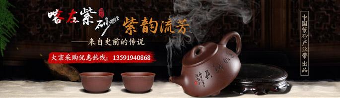 中国紫砂产业带