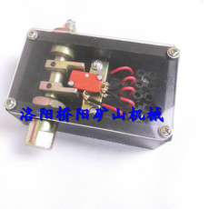 盘形制动器用闸瓦开关TS249 闸瓦磨损开关