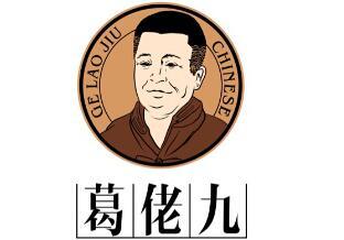 四川山里人科技有限公司