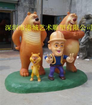 港城现货玻璃钢熊出没雕塑 深圳玻璃钢卡通雕塑生产厂家