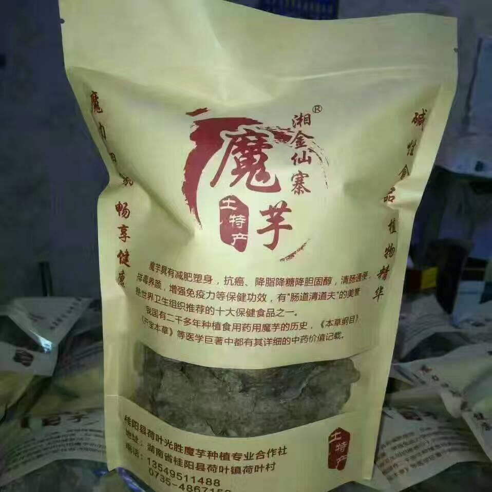 桂阳 荷叶光胜 魔芋干 湘金仙寨 土特产 绿色健康食品