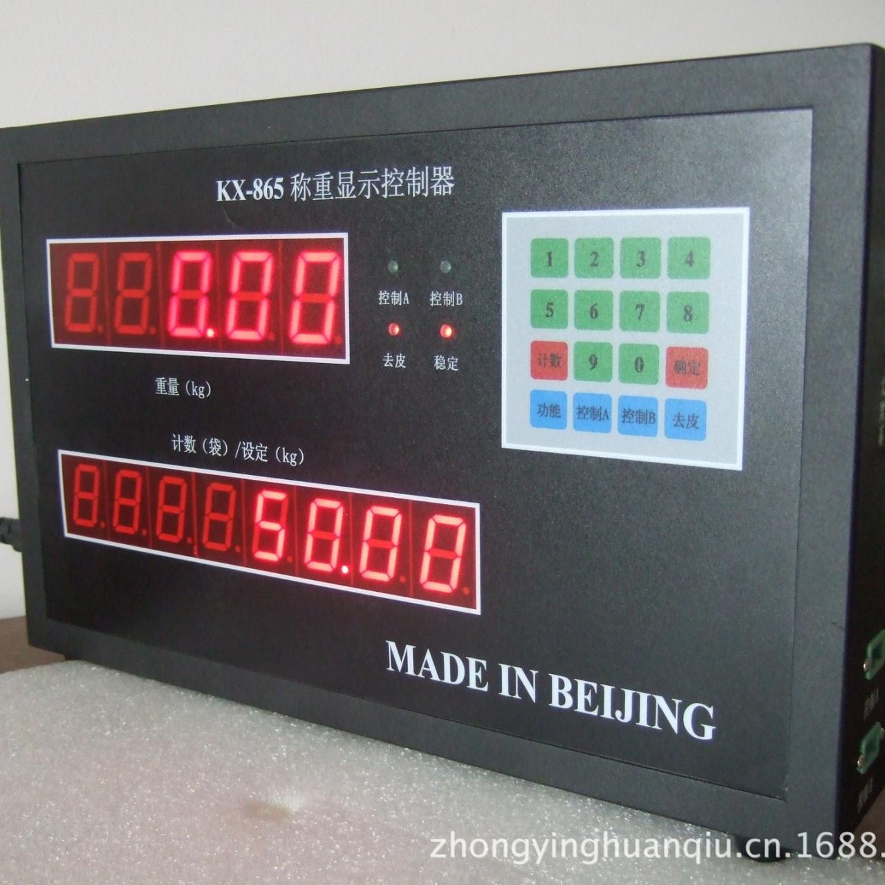 KX-865型包装控制器