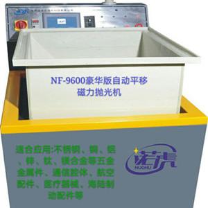 高品质磁力抛光机不锈钢焊接斑清洗机 台湾磁力抛光机 无锡磁力抛光机