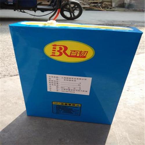 百韧 60V30AH 锂电池组