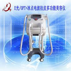 北京厂家直销OPT祛斑脱毛美容仪+RF冰点电波拉皮除皱二合一美容仪器