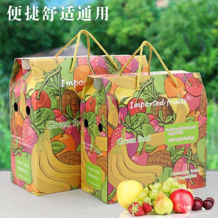 猕猴桃纸箱 通用水果包装盒水果精品礼盒葡萄包装盒猕猴桃包装盒瓦楞纸箱批发
