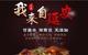甘泉 八千里豆腐干 整箱 陕西 特 产 美食 小吃 零食 大礼包 小包装 豆腐干 原汁原味