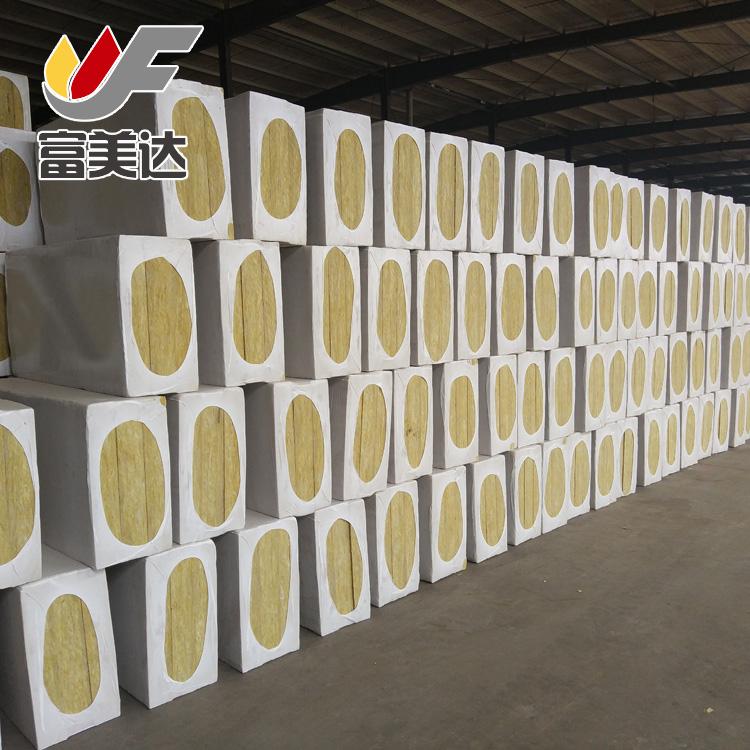 富美达  专业生产吸音防火岩棉板 阻燃高密度岩棉板 憎水优质岩棉板