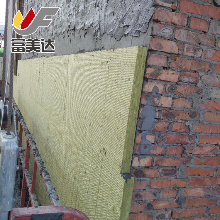 富美达  批发憎水吸音岩棉板 优质高密度岩棉板 外墙硬质阻燃岩棉板