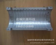 轩源铸铝加热器、铸铝电加热圈 厂家直销