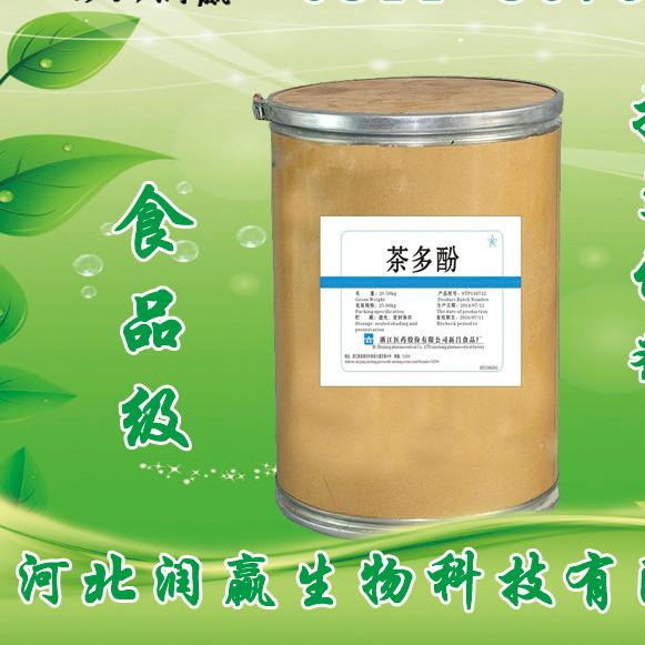 茶多酚报价  茶多酚价格  茶多酚用途